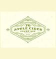apple cider label with vintage frame vector image