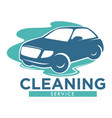 cleaning service carwash station isolated icon vector image vector image