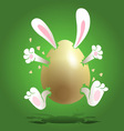 easter bunny in egg vector image vector image