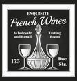 engraving style wine label design vector image vector image