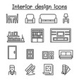interior design house improvement icon set in vector image