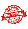 new normal stamp sign seal vector image vector image
