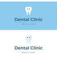 dental clinic symbol vector image vector image