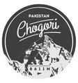 k2 in karakoram pakistan outdoor adventure badge vector image vector image