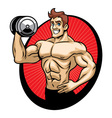 man bodybuilder mascot vector image