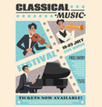 music cartoon poster vector image