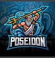 poseidon esport mascot logo design with trident we vector image vector image