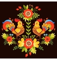 Ethnic ornament with flowers vector image