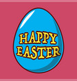 happy easter egg icon spring holidays in april vector image
