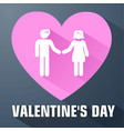 love couple composition vector image