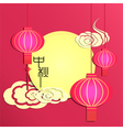 Mid Autumn Festival Chinese Lantern Background vector image vector image
