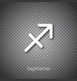 sagittarius astrological symbol with shadow vector image