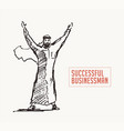 successful arabic business man winner vector image