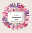floral background flower bouquet cover flourish vector image