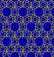 flying atom design vector image