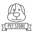 puppy dog store logo outline style vector image vector image