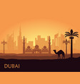 skyline of dubai with camel and date palm united vector image vector image
