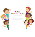 group children waving kids waving their hands vector image