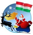 Merry Christmas Hungary vector image vector image