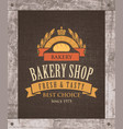 banner for bakery shop with mill loaf and ears vector image