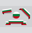 bulgarian flag stickers and labels vector image vector image