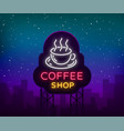 coffee neon sign logo emblem vector image vector image