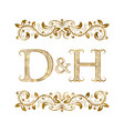 d and h vintage initials logo symbol the letters vector image vector image