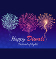 happy diwali festival lights with fireworks vector image vector image