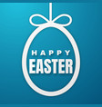 happy easter greeting card with easter bunny vector image vector image