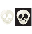 set of human skull vector image