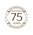 seventy five years anniversary celebration logo vector image vector image