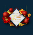 happy chinese new year 2020 vector image
