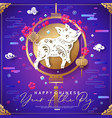 happy chinese new year colorful background 2019 vector image