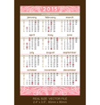 pink pocket calendar 2015 with USA holidays vector image vector image