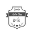retro motor shop vector image