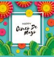 happy cinco de mayo greeting card colorful orange vector image
