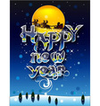 happy new years vector image vector image