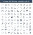 100 school icons vector image vector image