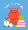 school bag icon and school supplies flat design vector image vector image