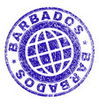 scratched textured barbados stamp seal vector image vector image