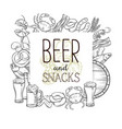 snacks and beer vector image vector image