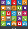 Trendy Icons With Shadow Set 4 vector image