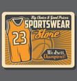 basketball sportswear and sport accessory store vector image
