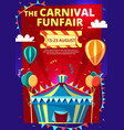 carnival funfair cartoon of vector image