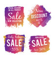 grunge colorful discount and sale labels isolated vector image vector image