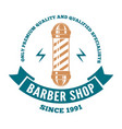 hairdressing saloon logo label or badge vector image
