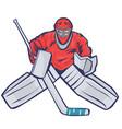 hockey goalkeeper isolated on a white background vector image