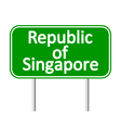 Republic of Singapore road sign vector image vector image