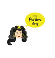 story of purim ester main character of the vector image