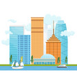 city landscape with buildings and trees urban vector image